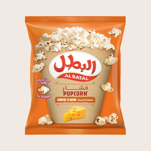 Al Batal Popcorn-Cheese